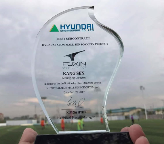 """Awarded """"Best Steel Contractor by HYUNDAI E&C"""""""